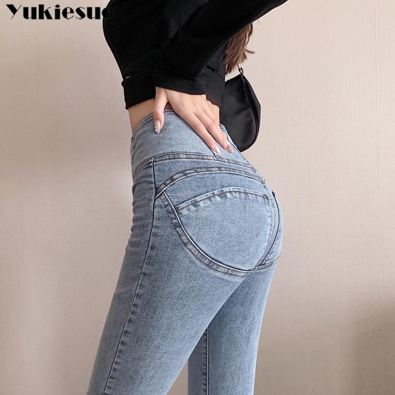 Джинсы женские облегающие с завышенной талией, Модные узкие брюки-карандаш из денима, модная уличная одежда для девушек и женщин