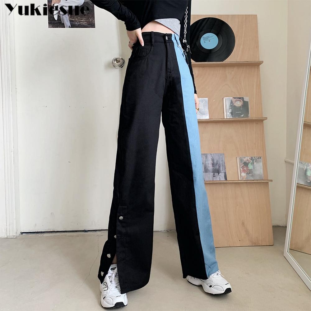 Осенние повседневные двухцветные джинсы с вышивкой женские брюки весна 2020 новые джинсы с высокой талией женские прямые широкие брюки