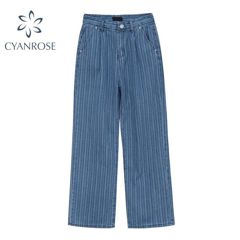 Женские прямые джинсовые брюки в полоску, повседневные синие брюки с высокой талией и широкими штанинами в винтажном стиле, уличная одежда, ...